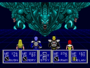 phantasy-star-ii-ue-rev01013