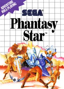 220px-Phantasy_Star_MS_cover